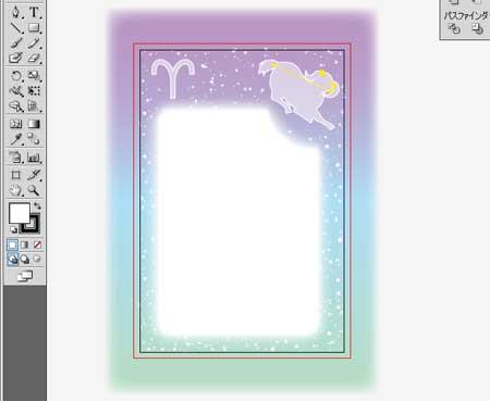 星占いポストカード 各星座パーツを載せる