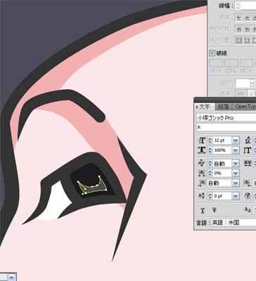 似顔絵の描き方-目の中を描く