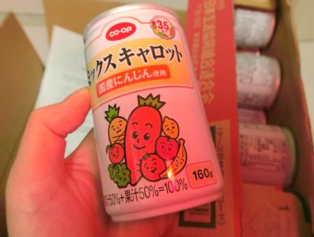 箱の中身の缶ジュースの様子