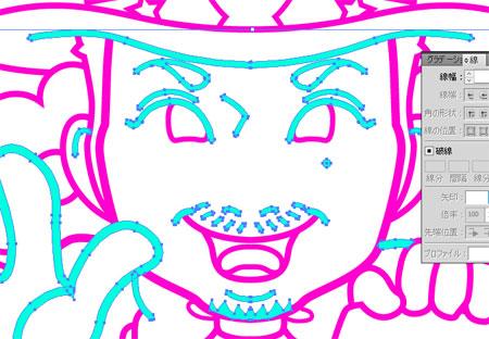 ピエロのビッ●リマン風似顔絵シールの出来るまで-線を一気に塗りに