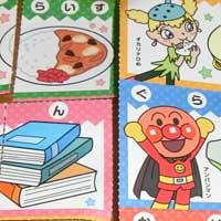 限られた予算で子供向けのオマケをつける方法01絵合わせ・文字合わせカード