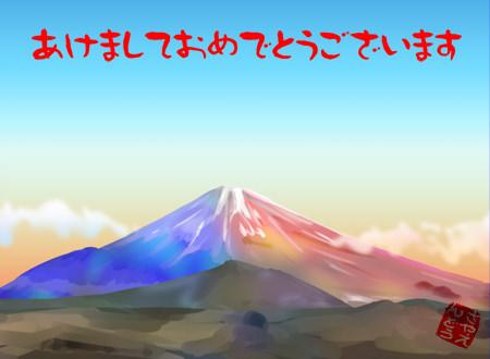 2018年年賀状イラスト 富士山