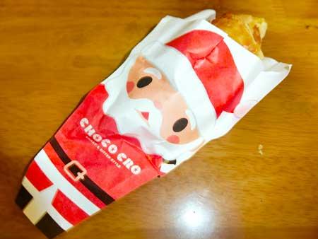 ホワイトチョコクロパッケージ