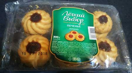 謎のロシアのお菓子クッキーパッケージ