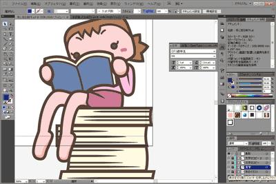 本の素材制作本の表紙の色
