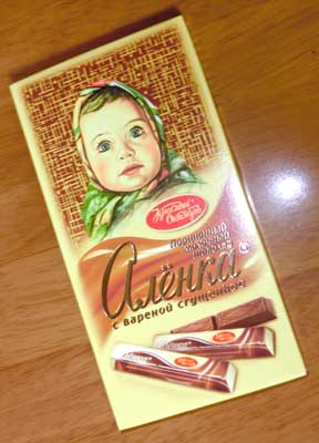 ロシアのチョコレート外観表
