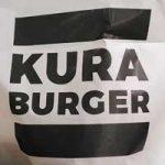 くら寿司のハンバーガー?KURA BURGER FISH食べてみた