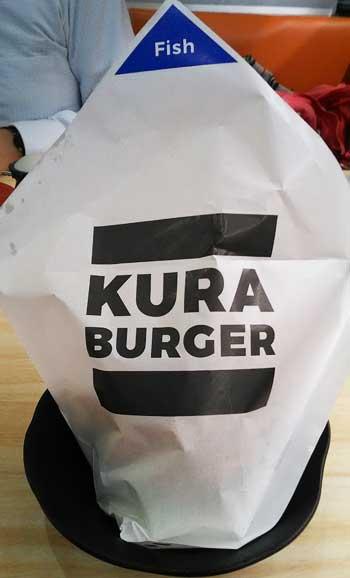 くら寿司fishburger外観
