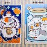 2019年冬コミケ販売物ポストカード夏目友人帳正月のミカン鏡餅にゃんこ先生