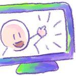 家に引きこもるときにおすすめの暇つぶし方法 TV・アニメ・映画・動画視聴