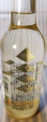 神社エール裏の品質表示写真