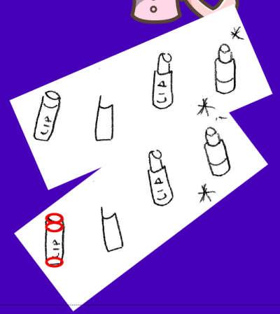 リップクリームのイラスト下絵から線を引くところ