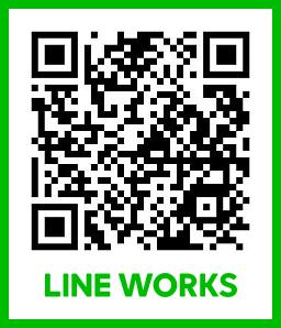 LINEWorksアカウント QRcode