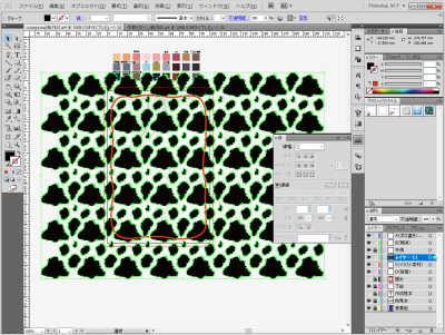 牛柄素材制作風景:ウシ柄をポストカード素材に張り付ける