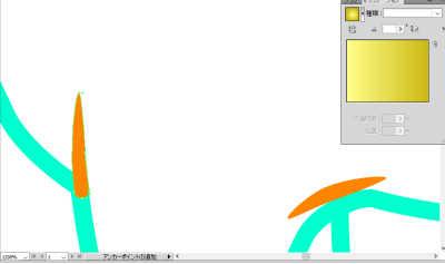 牛のイラスト制作中:線の細かいところを完成して線をとがらせているところ