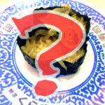 くら寿司コスパ最強そうオススメとあさりだしラーメン食べてみた