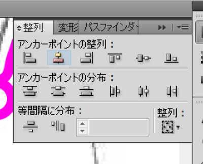 日本マウント様長髪の女性の似顔絵 「整列」パレットで縦一直線に