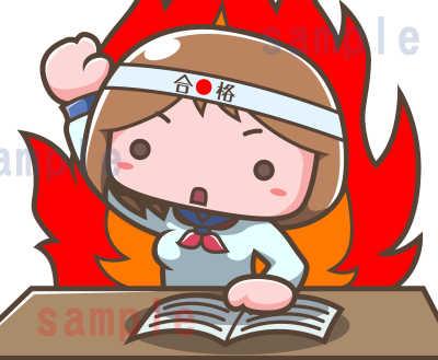 イラスト素材:燃える受験生女子アップ