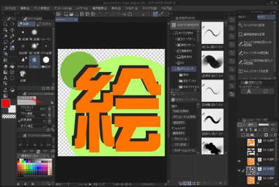 faviconを作る画像