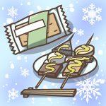 おでん練り物など冬の食べ物
