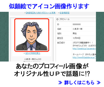 似顔絵プロフィールアイコン画像作ります!